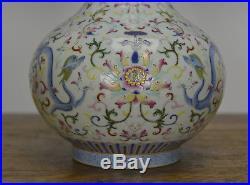 Superb Chinese Cream Glazed Ground Famille Rose Dragon Floral Porcelain Vase