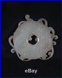 Superb Qing Chinese celadon jade two dragon pi disc