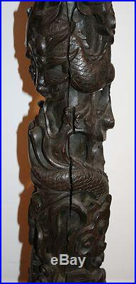 Tall Antique Chinese Carved Wood Pedestal. 2 Dragons & Carp Signed MAGNIFICIENT