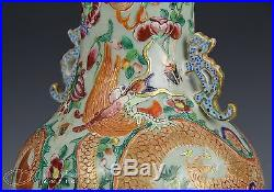 UNUSUAL ANTIQUE CHINESE FAMILLE ROSE CELADON GLAZED VASE W CARVED DRAGONS