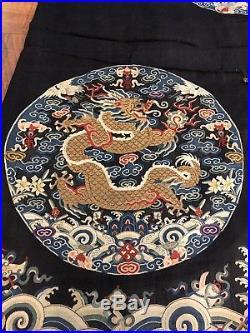 Unreal Antique Chinese Silk Kesi Kossu Dragon Robe Surcoat Imperial Family Gunfu