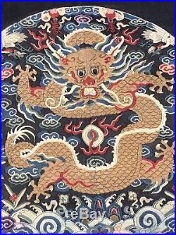 Unreal Antique Chinese Silk Kesi Kossu Dragon Robe Surcoat Imperial Family Qing