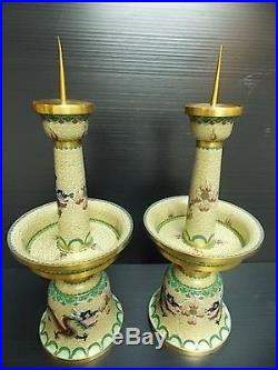 VINTAGE ANTIQUE CHINESE CLOISONNE DRAGON CANDLESTICKS With GOLD