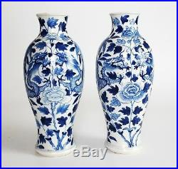 Vintage Antique Chinese Blue and White Pair of Dragon Vases Qing Dynasty 19th C