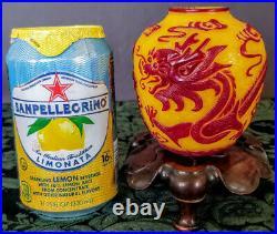 Vintage Chinese 50's Yellow & Red Peking Glass Vase Red Phoenix & Dragon Overlay