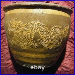 Vintage Chinese Dragon 8 x 10 Jardiniere Planter Pottery Pot