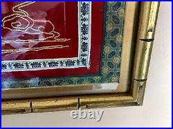 Vintage Chinese Gold Dragon on Red Silk Embroidery Tapestry, Framed, 26 x 10