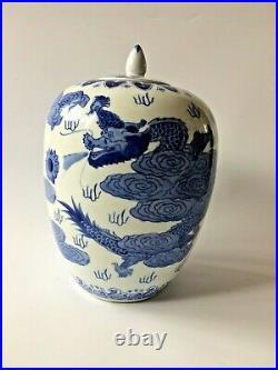 Vintage Chinese Porcelain Large Dragon Lidded Ginger Jar Signed