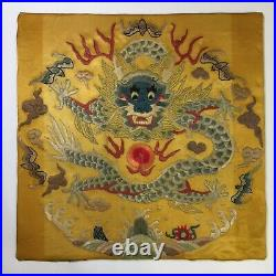 Vintage Chinese Yellow Silk Embroidery Textile Panel Dragon