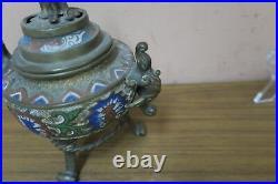 Vintage Japanese Cloisonne Enamel Brass Dragon Foo Dog Incense Burner Censer