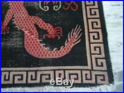 Vintage tibetan Dragon nepal wool rug carpet handknotted black 4x6
