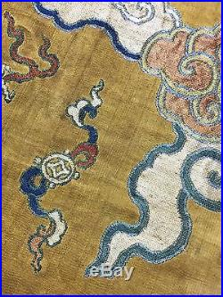 Wonderful Large Antique Chinese Silk Textile Panel With Dragons On Yellow Ground