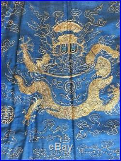 Wonderful 19th Century Antique Chinese Qing Dynasty Summer Silk Dragon Robe