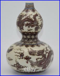 Wonderful Chinese Porcelain Underglaze Red Vase Dragon design Gourd Bottle X91