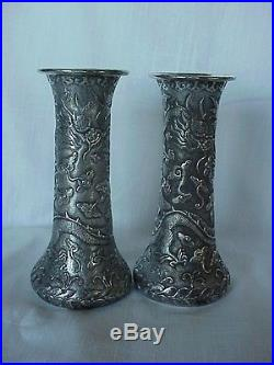 Wonderful Pair Antique Chinese Export Silver Dragon Vases