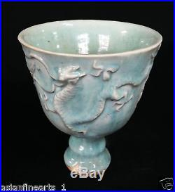 Yuan Dynasty Raised Dragon Light Blue-Glazed Porcelain Cup Chinese Antique #475
